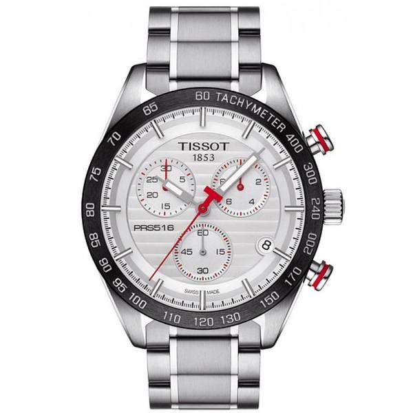 Buy Tissot Men's Watch T-Sport PRS 516 Chronograph T1004171103100